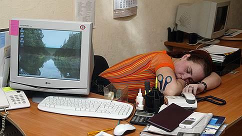 Сотрудники недосыпают и перерабатывают // Как дефицит сна у работников отражается на бизнесе
