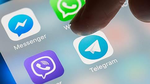 Пользователям мессенджеров запретили анонимное общение // Выполнимы ли новые правила работы с сервисами