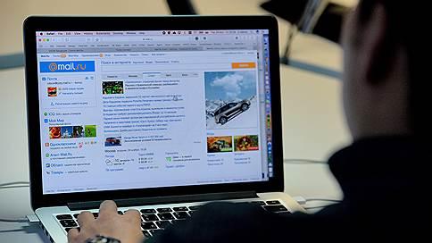 Бурятская полиция заинтересовалась критическими комментариями // Зачем местное МВД запросило данные онлайн-пользователей