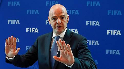 Глава FIFA не оставил футболистам выбора // Почему федерация выступает против создания Суперлиги