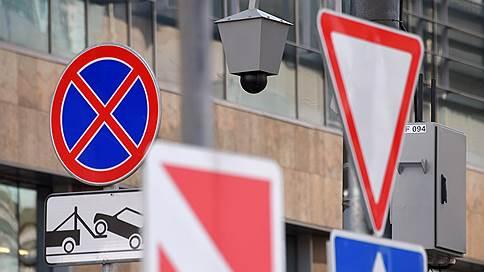 На московской улице появилась «штрафная» камера // Почему техника ошибочно фиксирует нарушения