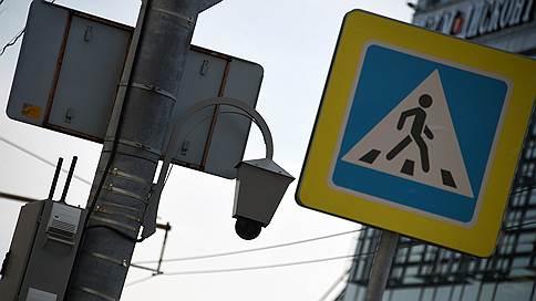 Столичные «зебры» поставили под наблюдение камер // Как не получить штраф за проезд через пешеходный переход
