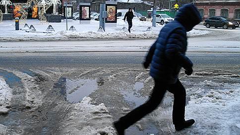 Осень передает эстафету зиме // Когда в городе ударят первые морозы