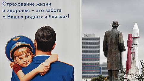 Страховым выплатам не находят основания // Почему компании все чаще отказывают в них россиянам