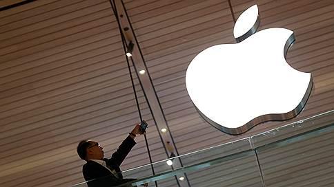 Отчеты поставщиков потянули Apple вниз // С чем связаны показатели компании на фондовом рынке США