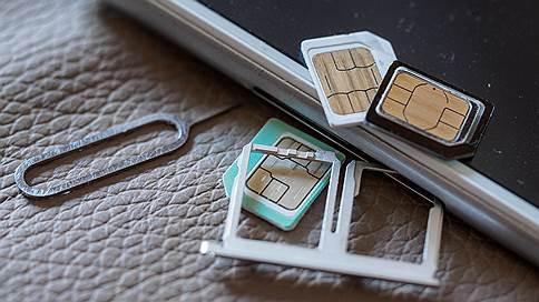 Операторы мобильной связи перешли на личности // К чему приведет массовая проверка паспортных данных пользователей
