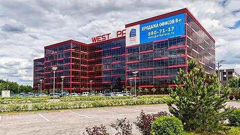 Решение властей ударит по бизнес-центру // Почему Москва решила снести West Park