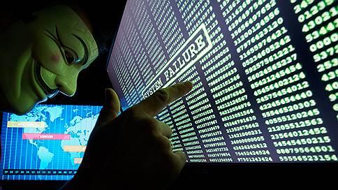 Хакерская программа внедрилась в антимонопольную систему // Зачем киберпреступники атаковали ведомственную почту
