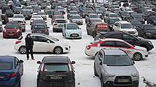 Транспортный налог предложили снижать «по старости»