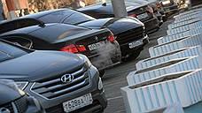 Водителям предложат забронировать парковку