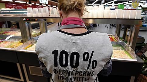 Правильные продукты захватывают прилавки  / Почему органик-маркеты становятся все востребованнее