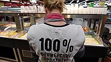 Правильные продукты захватывают прилавки