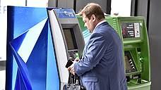 Банкам добавили новые пункты в отчетности
