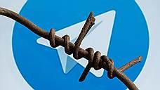 Роскомнадзор подходит к борьбе с Telegram с новыми силами