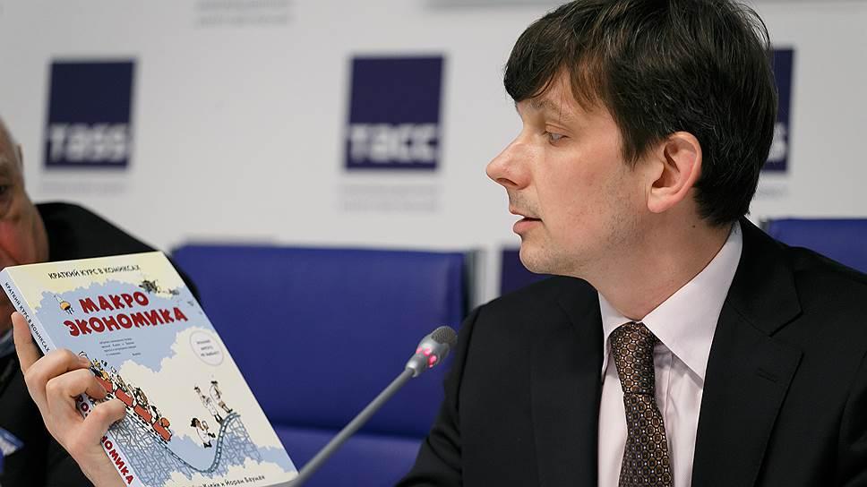 Вице-президент TeleTrade Дмитрий Дригайло