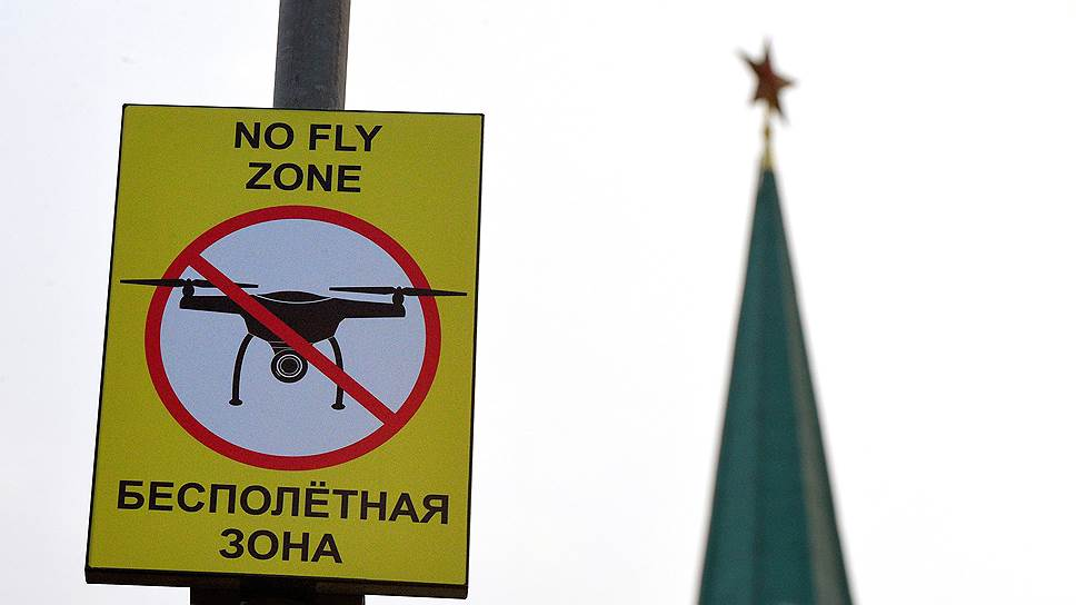 Как воздушное пространство Москвы настраивают против дронов