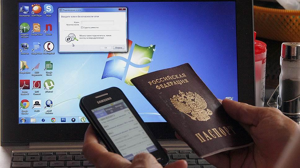 микрозаймы без селфи с паспортом
