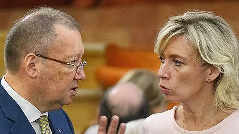 Москва и Лондон вновь поспорили о Скрипалях // Могут ли стороны пойти на сближение