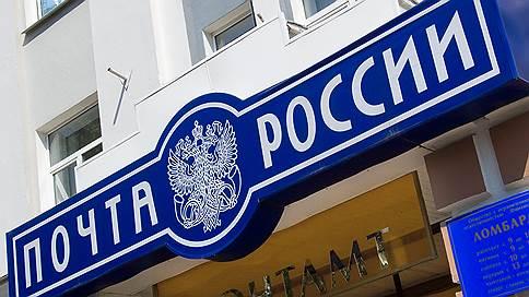«Почта России» «пропишется» на сайтах зарубежных онлайн-магазинов // Для чего выстраивается такая система