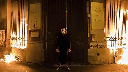 Петра Павленского «приговорили» к свободе // Как суд вынес решение по делу о поджоге Банка Франции