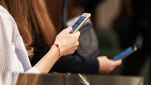Минкомсвязи не поддержала законопроект о наказании за оскорбление власти в Сети // Какое будущее ждет резонасный документ