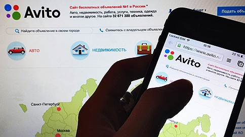 Бизнес переходит к новым владельцам сквозь онлайн // Почему россияне стали активнее продавать предприятия