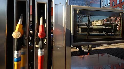 Цены на бензин не удержались от роста // Удастся ли властям и участникам топливного рынка выполнить условия соглашения