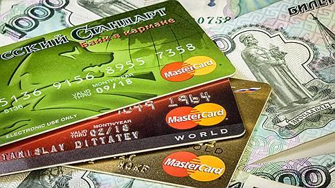 Mastercard отменяет автоматическое списание средств // Кто выиграет от новых правил работы платежной системы