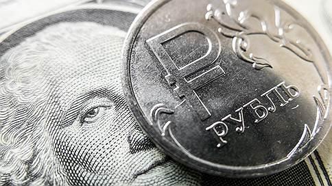 Валютная переоценка ударила по Центробанку // Мог ли регулятор избежать финансовых потерь