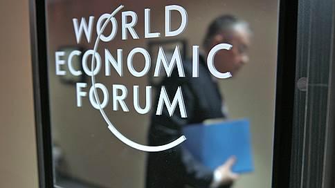 Давос теряет первых лиц // В чем причина отказа многих бизнесменов и политиков от участия в форуме