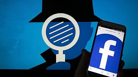 За популярным флешмобом разглядели руку Facebook // Кому и чем выгоден #10yearschallenge