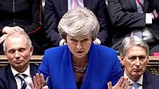 Обзор иностранной прессы: Что может предложить парламенту по «Брекситу» Тереза Мэй?