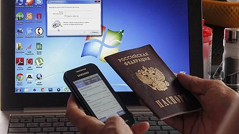 «Если Россия хочет выбрать путь Северной Кореи, то такой вариант возможен» // Руководители IT-компаний — об обязательной паспортизации в рунете