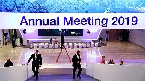 До Давоса доехали не все участники от России  / Чего ждут от форума бизнесмены