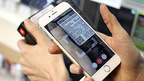 QR-код «зашивают» в систему быстрых платежей  / Выиграют ли от этого ритейлеры и потребители