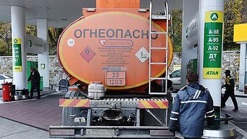 Цены на бензин пересмотрят весной // В каких условиях вынуждены работать игроки топливного рынка