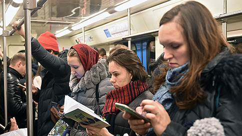 Банки подключаются к системе быстрых платежей // Будут ли мобильные переводы пользоваться популярностью