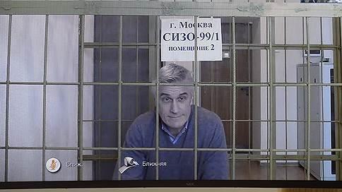 «Господин Калви достаточно подробно рассказал суду о подоплеке этого дела» // Корреспондент «Ъ FM» — о заседании Мосгорсуда по делу основателя Baring Vostok