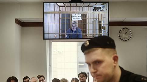 Делу Baring Vostok ищут миротворца // Кто может помочь урегулировать конфликт между фондом и банком «Восточный»