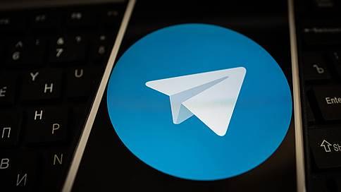 Криптовалюте Павла Дурова добавляют подробностей // Что известно о токенах Telegram