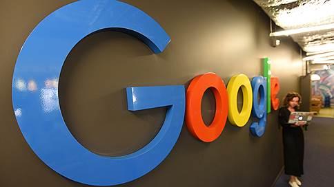 В Google недооценили мужчин // Можно ли расценивать такую новость как пиар-ход компании