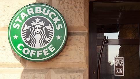 Starbucks идет в премиум-сегмент // Насколько будет востребован новый формат кофейни
