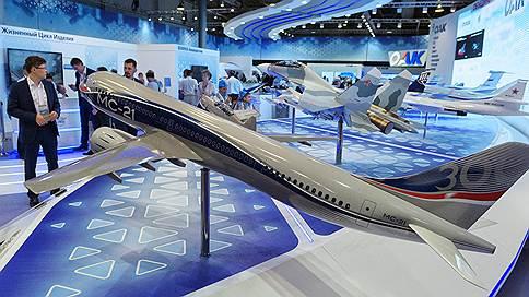 «Черное крыло» станет дороже // В чем преимущества лайнера МС-21 перед зарубежными аналогами
