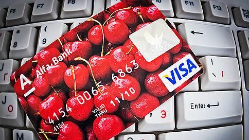 Visa расширяет платежные границы // Приведет ли нововведение к увеличению случаев мошенничества