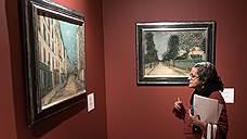 «Modern art является наиболее успешным на аукционном рынке»