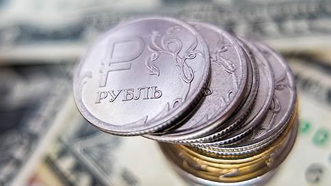 Рубль показал свой максимум // Есть ли предпосылки для его дальнейшего роста