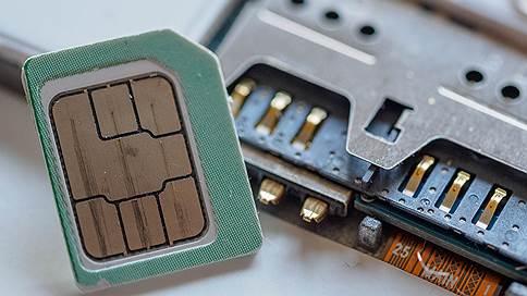 Сим-карты заменят встроенными чипами // В чем преимущества технологии eSIM