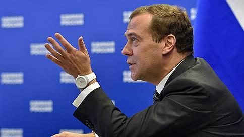 «Время» Дмитрия Медведева хотят отменить // Насколько необходимо возвращение прежней практики