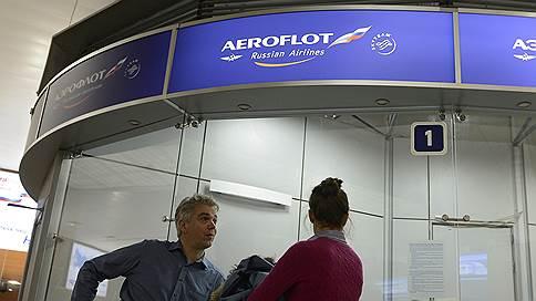 «Аэрофлот» разрешил отказаться от багажа // Кому будут выгодны новые тарифы авиакомпании