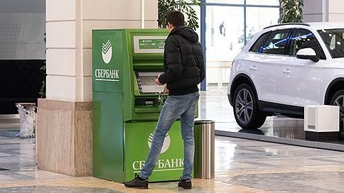 Магазины придут на смену банкоматам Сбербанка // Насколько такая опция будет интересна предпринимателям
